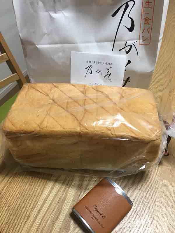 名前入りの携帯灰皿とおいしい食パン