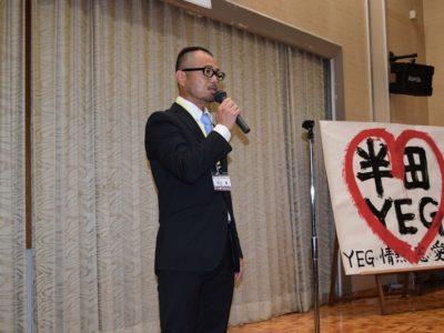 <p>5月臨時総会が開催されました。坂田会長より、ご挨拶をいただきました。</p>
