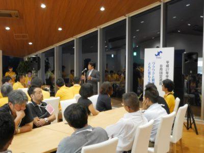 株式会社まるは代表取締役社長 坂野豊和氏にマルハリゾート建設の経緯や地元活性への熱い想いを語っていただきました