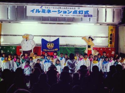 <p>半田少年少女合唱団の皆様にクリスマスの雰囲気が味わえる素晴らしい合唱をしていただきました。</p>