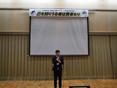 <p>森 圭吾委員長より、力強い言葉とともに趣旨説明がございました。</p>