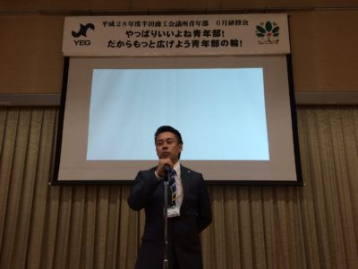 <p>拡大プロジェクト長榊原吉隆君による挨拶。</p>