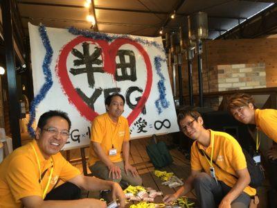 <p>平成28年度スローガンの看板の前にて参加者をお出迎え</p>