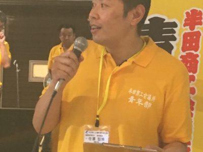 <p>寺澤智博副委員長司会のもとOB交流会がすすめられました</p>