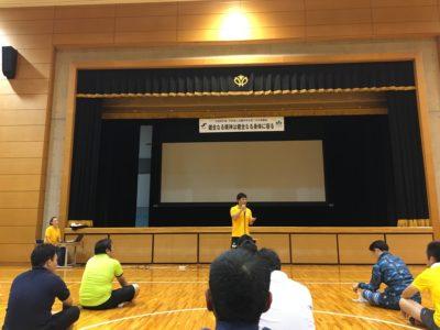 <p>研修委員会 森 圭吾委員長による趣旨説明</p>