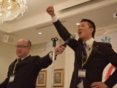 <p>副会長榊原慎吾君より最後の締めブラボー三唱を行いました。</p>