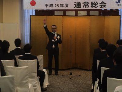 <p>通常総会が開催されました。</p>