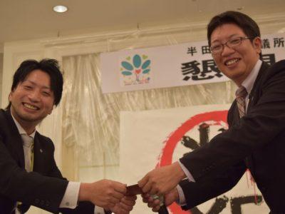 <p>平成27年度のMVPは鈴木靖隆君と</p>