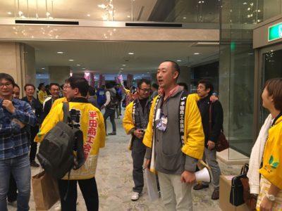 <p>渉外委員会 池田龍一委員長による挨拶。</p>