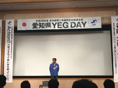<p>大府商工会議所青年部会長 日高淳氏による挨拶。</p>