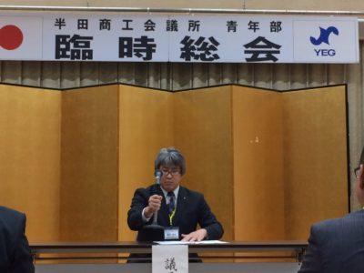 議長榊原良光君の進行で円滑に進みました。