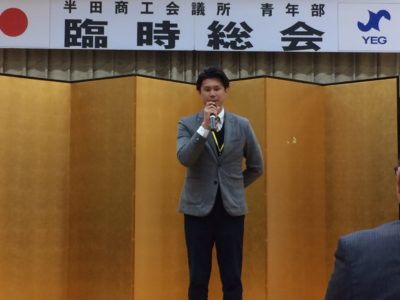 新入会員前田裕隆君の挨拶