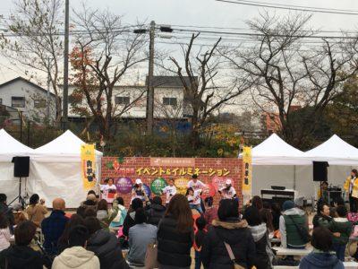 イルミネーション事業「人と街を繋ぎ活力溢れる地域社会の創出」が開催されました。