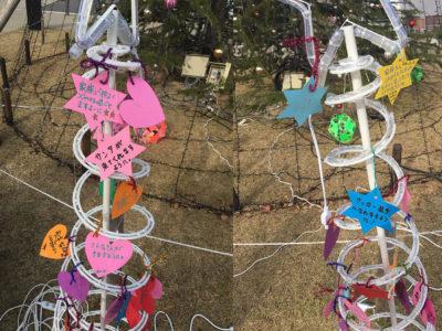 子供達の色んな願い事が書かれたオーナメントが飾りつけられていきます。