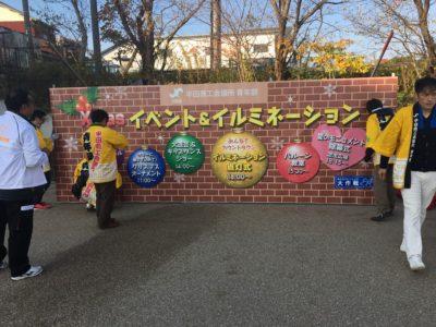 瀬口晶君と榊原考司君の指示の元バックボードへ看板の貼付けが完了しました
