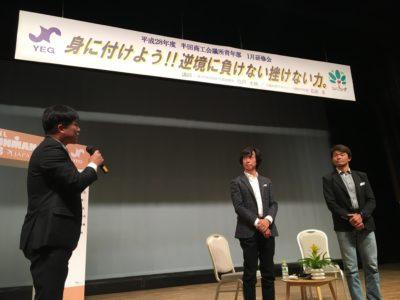 戸田孝士副会長によるお礼の言葉。