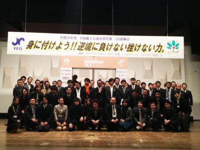 白戸先生、石田先生と参加者全員で記念撮影。