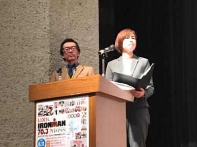 司会は矢野孝弘君と岩瀬保子さん