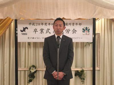 鈴木玄基委員長の挨拶。