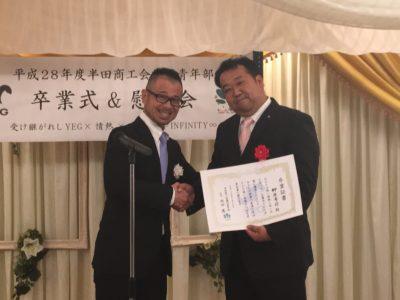 卒業証書授与の様子。会長と榊原考司君。