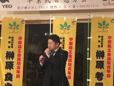 榊原顕太郎監事による監事所見