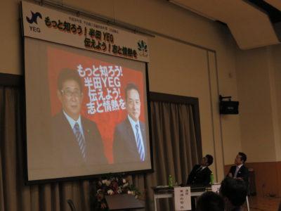 第2部 歴史を学ぶ VTRを作成し、講師「東浦右智先輩」「松石奉之先輩」を紹介しました。