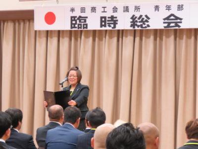 梶浦あかねさんが開会の辞を行いました。