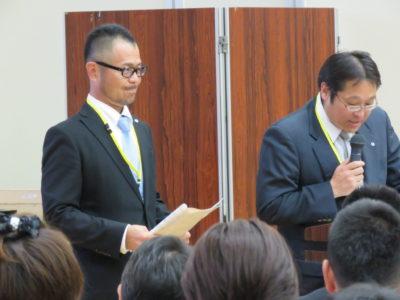平成28年度の報告を行う 平成28年度会長 坂田篤くんと専務 淺井泰博くん