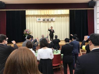愛知県商工会議所青年部連合会 安藤宜史会長 乾杯のご発声をいただきました!
