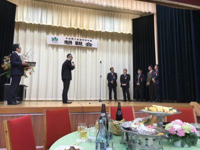平成28年卒業生 記念品贈呈