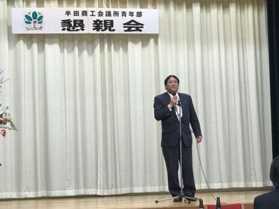 監事所見 淺井泰博監事