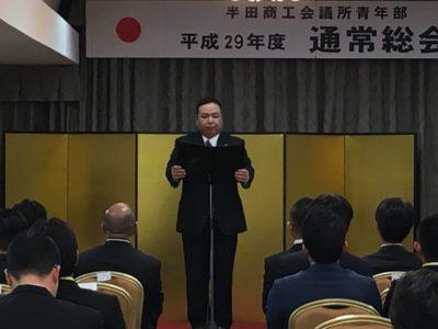 YEG宣言・開会の辞を述べる 内山馨くん