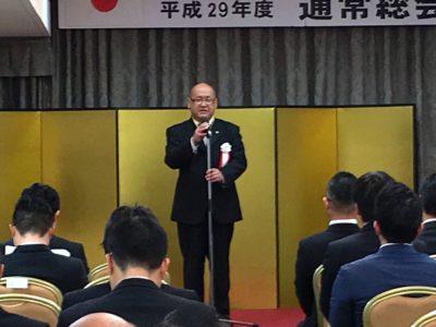 平成29年度 会長 芳賀康宜くん 挨拶