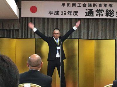直前会長 坂田 篤くん 挨拶 エールを送っています