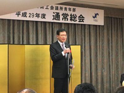 半田商工会議所 副会頭を代表して、小栗利朗様にご挨拶いただきました。