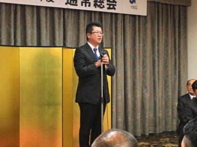 愛知県商工会議所青年部連合会 会長 安藤宜史様にご挨拶いただきました。
