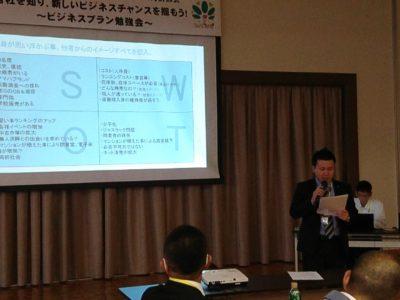 SWOT分析 進め方や例などを説明する松石竜一郎副委員長