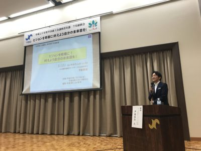 講師 伊藤慎悟様に、経営戦略の考え方と、戦略マップの作り方、活用法のご説明頂きました。