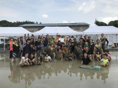 参加者みんな泥んこになりました!