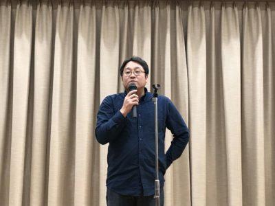 【事前説明会】監事所見 淺井泰博くん
