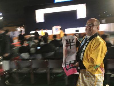 芳賀会長が半田の旗を持って入場!