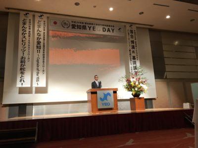 愛知県連 副会長 坂田篤くん、開会の辞