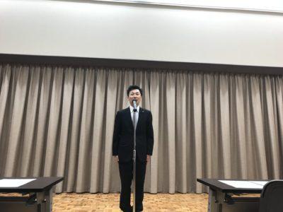 【事前説明会】開会の辞 伊藤之浩くん