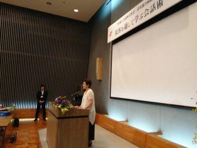 開会の辞 女性会 江上瑞子副会長