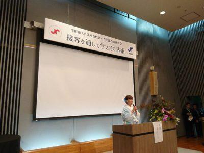 小鹿みき先生にご講演いただきました。