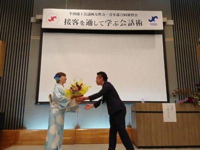 記念品贈呈 青年部 榊原吉隆副会長