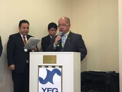 第1号議案 平成30年度役員(案)承認の件 議案を上程する芳賀会長
