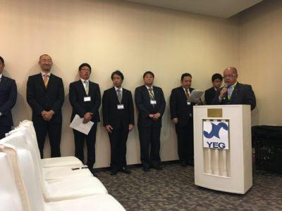 次年度役員候補者が並びました。