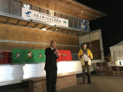 半田市長 榊原純夫さま 挨拶