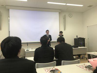 山元町職員の青田さんと半田市役所から出向されている石川さんに、お話いただきました。